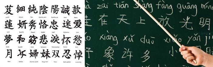 dạy kèm Hàn Quốc- Trung Hoa- Nhật- Pháp Cần Thơ