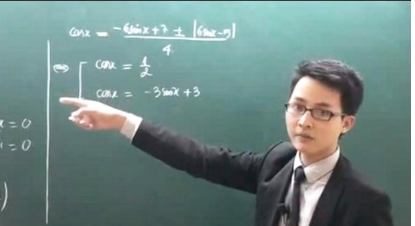 gia sư toán